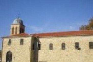 Πολιτιστικές-θρησκευτικές εκδηλώσεις Αγίου Φανουρίου Νεάπολης