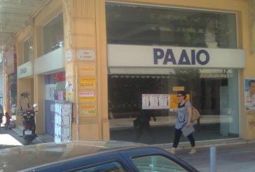 Λουκέτο σε καταστήματα σε κεντρικούς δρόμους του Αγρινίου