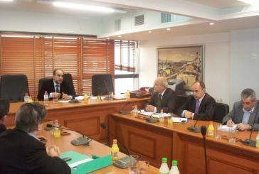 1η Συνεδρίαση του Περιφερειακού Ταμείου Ανάπτυξης της   Περιφέρειας Δυτικής Ελλάδας