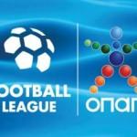Αναλυτικά το πρόγραμμα των αγώνων του Παναιτωλικού στη Super League