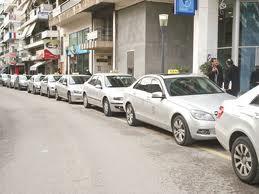 Δύο πούλμαν με ταξιτζήδες από το Αγρίνιο για την κινητοποίηση στην Αθήνα