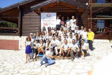 O Ροταριανός Όμιλος Αγρινίου ενημερώνει για τις δράσεις του