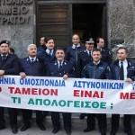 Πούλμαν με αστυνομικούς από το Αγρίνιο πάει ΔΕΘ για διαμαρτυρία!