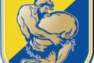Tο Σάββατο στις 17:15 ο αγώνας Κέρκυρα-Παναιτωλικός