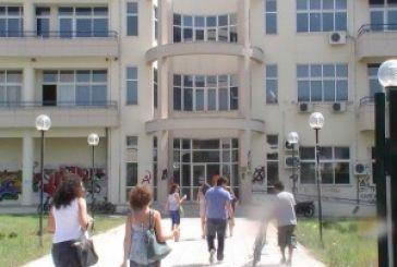 Κατάληψη  αποφάσισαν οι φοιτητές του Πανεπιστημίου Δυτικής Ελλάδος