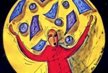 """""""Πλούτος"""" του Αριστοφάνη από τη θεατρική ομάδα του Αιτωλικού"""