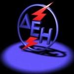 Χωρίς ηλεκτρικό ρεύμα τώρα τμήμα της πόλης του Αγρινίου