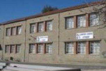 Ποια σχολεία στην Αιτωλοακαρνανία θα εφαρμόσουν τα Νέα Προγράμματα Σπουδών