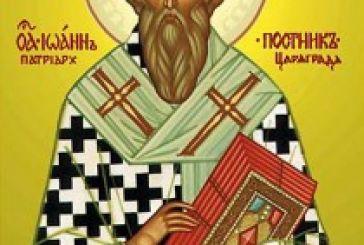 Ιερά Μονή Μυρτιάς :Λατρευτικές εκδηλώσεις για την υποδοχή Ιερού Λειψάνου
