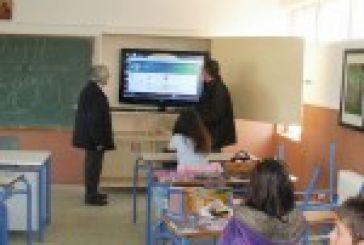 Συνάντηση για το «ρόλο του Διευθυντή στο σύγχρονο σχολείο».