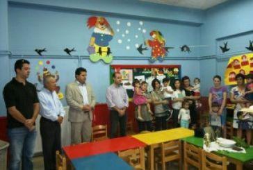 Εγκαίνια του Παιδικού Σταθμού της Γουριάς