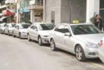 Συνέλευση σήμερα των ιδιοκτητών ταξί στο Αγρίνιο