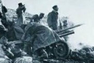 Επέτειος της μάχης της Γουρίτσας