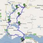 Εγκρίθηκαν οι περιβαλλοντικοί όροι για το δρόμο Αγρίνιο – Καρπενήσι