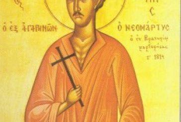 Ιερή Πανήγυρη Αγίου Ιωάννου του Βραχωρίτου