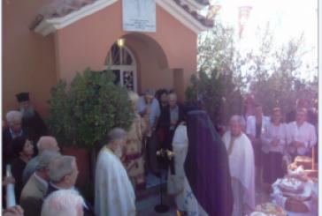 Η παρουσίαση του Μουσικολογικού-Εκκλησιαστικού περιοδικού «Το Ψαλτήρι»