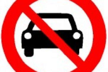 ΟΙΚΟΛΟΓΟΙ-ΠΡΑΣΙΝΟΙ:» Όχι στην κυριαρχία του Ι.Χ. – Ναι στη βιώσιμη κινητικότητα!»