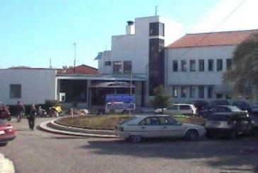 Κατάληψη σήμερα στο γραφείο του Διοικητή του Νοσοκομείου Αγρινίου