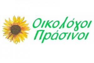 oikologoi_logo