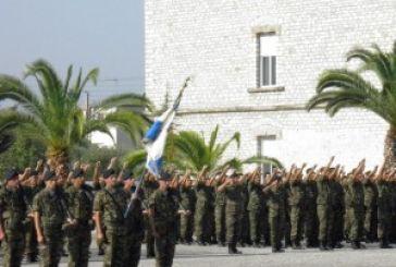 Η Γ' ΕΣΣΟ στο Μεσολόγγι ορκίστηκε