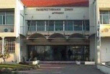 Διακοπή χρηματοδότησης καταγγέλλει η Συνέλευση του Τμήμα Διαχείρισης Περιβάλλοντος και Φυσικών Πόρων