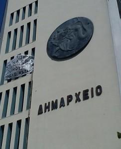 Κατάληψη των μαθητών στο Δημαρχείο Αγρινίου (Video)