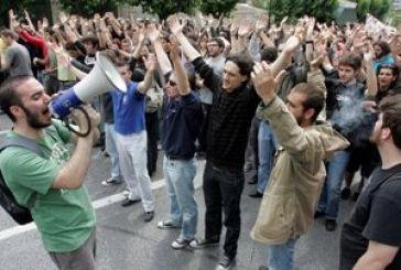 Αύριο Πέμπτη πανεκπαιδευτικό συλλαλητήριο στο Αγρίνιο
