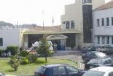 Ντεμπούτο Κραμποκούκη με το νέο οργανισμό του υπάρχοντος Νοσοκομείου