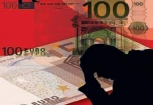 Αγρινιώτες και απίστευτες ελληνικές τράπεζες…