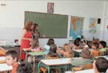 Διαμαρτύρονται για το νέο μισθολόγιο και τις εργασιακές σχέσεις εκπαιδευτικών
