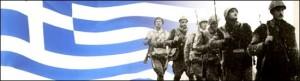 Πεσόντες Ξηρομερίτες στον Β΄Παγκόσμιο Πόλεμο