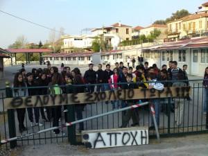Β'ΕΛΜΕ: Να επιλυθούν άμεσα τα προβλήματα στέγης του Γυμνασίου και Λυκείου Θέρμου