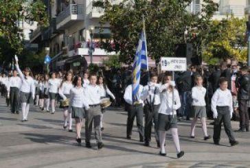 Φωτορεπορτάζ από την παρέλαση στο Αγρίνιο