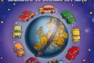 """""""Ευρωπαϊκή Νύχτα χωρίς ατυχήματα"""""""