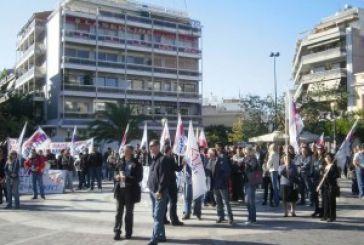 Προχωρά σε αποκλεισμό της Εθνικής, στο Κεφαλόβρυσο, το ΠΑΜΕ