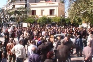 Ψήφισμα της σημερινής Απεργιακής Συγκέντρωσης στη πλατεία Ειρήνης