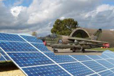 Φωτοβολταϊκά στο στρατιωτικό αεροδρόμιο του Αγρινίου(;)