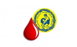 Εθελοντική αιμοδοσία την Παρασκευή στο Αγρίνιο
