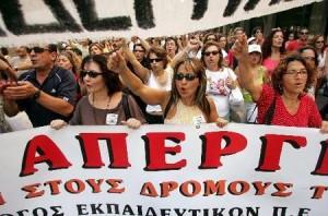To Eργατικό Κέντρο Αγρινίου καλεί στην απεργία της Τετάρτης