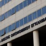 Έλεγχοι του ΣΔΟΕ σε ελεύθερους επαγγελματίες του Αγρινίου