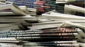Ειδικά τιμολόγια μελετούν τα ΕΛΤΑ για τις εφημερίδες εκδοτών αλλά και συλλόγων-φορέων