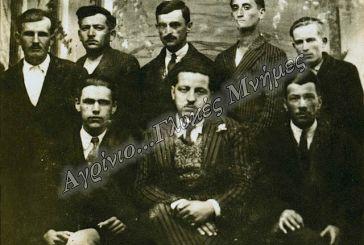 Αγρίνιο 1930: «Σύλλογος Ανέργων Εγγραμμάτων Νέων». Ομοιότητες με το σήμερα..