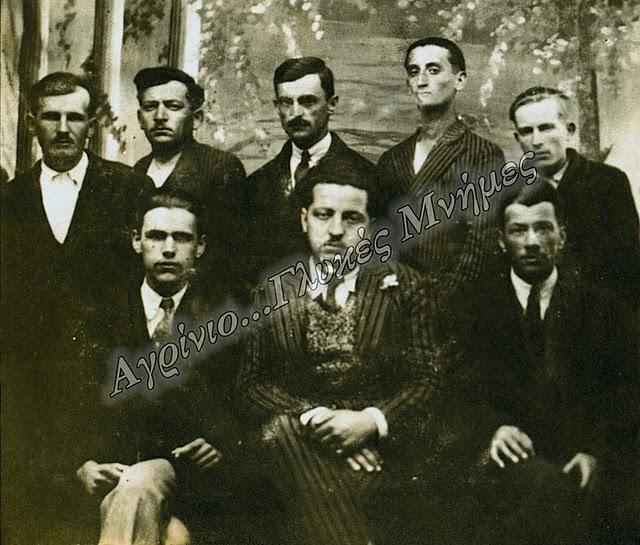 """Αγρίνιο 1930: """"Σύλλογος Ανέργων Εγγραμμάτων Νέων"""". Ομοιότητες με το σήμερα.."""
