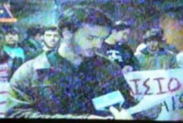 Το τηλεοπτικό μήνυμα των φοιτητών για τις κινητοποιήσεις τους (Βίντεο)