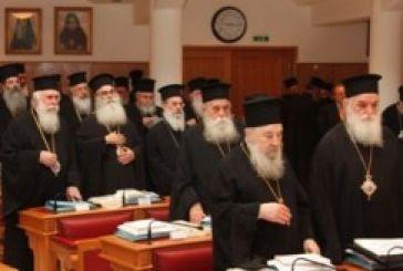 Nαυπάκτου Ιερόθεος: Η Εκκλησία πληρώνει κανονικά τους φόρους της