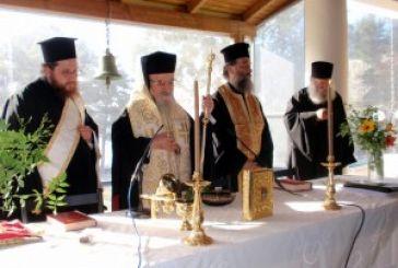 Δ΄ Γενική Ιερατική Ημερίδα της Ιεράς Μητροπόλεως Αιτωλίας καί Ακαρνανίας