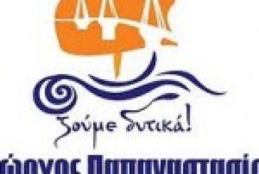 «Ζούμε Δυτικά»: Δικαιωθήκαμε για τον κανονισμό λειτουργίας του Περιφερειακού