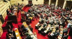 Ανοιχτή επιστολή συνταξιούχου αναγνώστη προς όλους τους «εθνοπατέρες» του ελληνικού κοινοβουλίου