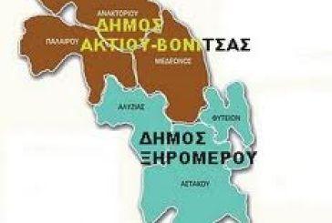 Προτάσεις για το Δήμο Ξηρομέρου