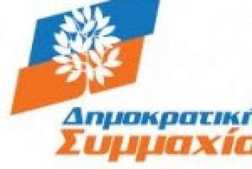 """Η Δημοκρατική Συμμαχία Αγρινίου στα """"social media"""""""